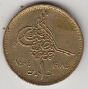@Y@     Egypte  1  Piaster  1984    (4325) - Egipto
