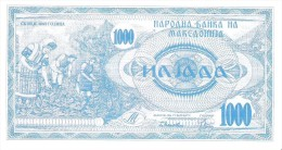 Macedonia - Pick 6 - 1000 Denar 1992 - Unc - Macedonia