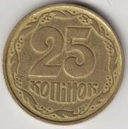 @Y@      Oekraïne   25 Kopinok  1992   (4328) - Oekraïne