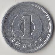 @Y@    Japan  1 Yen     (4339) - Japan