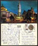 Mexico LATIN TOWER Stamp    #21428 - México