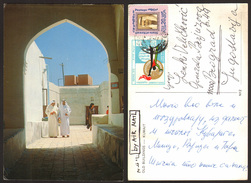 Kuwait Old Buildings Stamp    #21442 - Kuwait