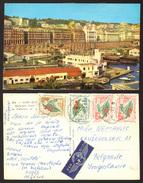 Algeria ALGER Bulevard Zirout Stamp    #21452 - Algiers