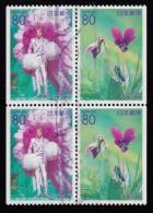 JAPAN - Scott #Z465-Z466 Takarazuka Revue Dancers & Villets, Hyogo / Used Block Stamp (bk575)