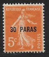 France,Offices In Levant,scott # 41 Mint Hinged France Stamp Surcharged, 1921-2 - Levant (1885-1946)