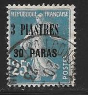 France,Offices In Levant,scott # 44 Used France Stamp Surcharged, 1921-2 - Levant (1885-1946)