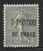 France,Offices In Levant,scott # 54 Mint Hinged France Stamp Surcharged, 1923 - Levant (1885-1946)