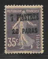 France,Offices In Levant,scott # 55 Mint Hinged France Stamp Surcharged, 1923 - Levant (1885-1946)