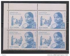 India 1982 MNH, Block Of 4, Durgabai Deshmukh, Social  Reformer, Education To Elders, Book, Culture