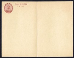 1930  Kusmoki Masashige  H&G 52  Response Paid Card Unused - Cartoline Postali