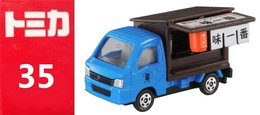 Subaru Samber Noodle Truck 1/55 ( Tomica ) - Cars & 4-wheels