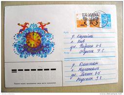 Cover From Russia Autonomous Republic Overprint 400 Butterfly Makhachkala Registered - Schmetterlinge