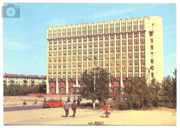 Kazakhstan, Jezkazgan, Palais Municipal, Voiture Lada Zhiguli, Sur Entier Postal 4 K., 1985, Neuve - Kazakistan