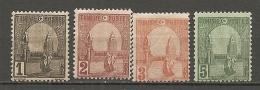 TUNISIE - Yv  N° 29, 30, 30A, 31 * /(*)  1c,2c,3c,5c  Cote  1,25 Euros  BE 2 Scans - Tunisia (1888-1955)