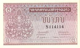 LAOS 1 KIP ND (1962) P-8 UNC  [LA208b] - Laos