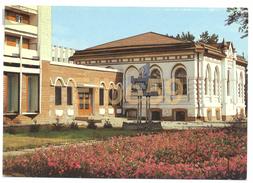 Kazakhstan, Oral, Salle D'Exposition, Sur Entier Postal 4 K., 1985, Neuve - Kazakistan