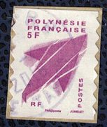 Tahiti 2012 Oblitéré Rond Used Marara Fuchsia 5F Sur Fragment SU - Polynésie Française
