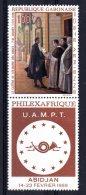 """Gabon - 1969 - """"Philexafrique"""" Stamp Exhibition (1st Issue) - MNH - Gabon (1960-...)"""