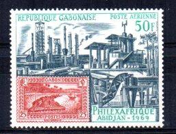"""Gabon - 1969 - """"Philexafrique"""" Stamp Exhibition (2nd Issue) - MNH - Gabon (1960-...)"""