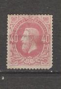 COB 34 * Neuf Avec Charnière - 1869-1883 Léopold II