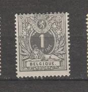 COB 43 ** Neuf Sans Charnière - 1869-1888 Lying Lion