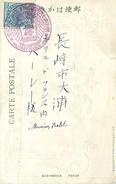 PIE-G-16-5255 :  CHINE. CACHET  MILITAIRE. TRIUMPHANT MILITARY REVIEW 1906. NAGASKI. - Chine