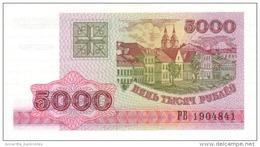 BELARUS 5000 PУБЛЁЎ (RUBLES) 1998 P-17 UNC  [BY117a] - Belarus