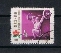 China Y/T 1092 (0) - 1949 - ... République Populaire