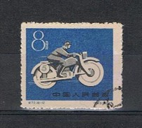 China Y/T 1264 (0) - 1949 - ... République Populaire