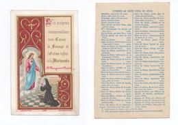 Litanies Du Sacré Coeur De Jésus, Citation De La Bienheureuse Marguerite-Marie Alacoque, Paray-le-Monial, Enluminure - Santini