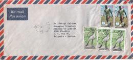NIGERIA 1999 Aeropostal Lettre (Birds;Football )  Cover To Sofia Bulgaria - 1998 – Francia