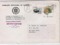 PORTUGAL 1989  Lettre (flowers ; Steamship)  Cover To Sofia Bulgaria - 1910-... République