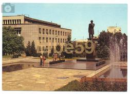 Kazakhstan, Almaty, Fontaine Monumentale Shoqan Walikhanov, Sur Entier Postal 4 K., 1985, Neuve - Kazakistan