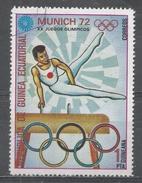 Equatorial Guinea 1972. Scott #72117 (U) Gymnast - Guinée Equatoriale