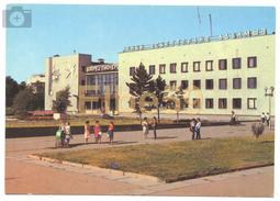 Kazakhstan, Qaraǧandy, Karaganda, Palais Des Pionniers, Sur Entier Postal 4 K., 1985, Neuve - Kazakistan