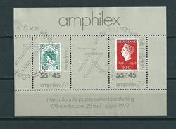 1977 Netherlands Complete M/Sheet Amphilex Stamp Expo Used/gebruikt/oblitere - Blocs