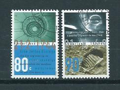 1994 Netherlands Complete Set E.Eisinga,moonlanding Used/gebruikt/oblitere - Periode 1980-... (Beatrix)