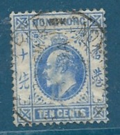 Hong Kong   - Yvert N° 84 Oblitéré      - Cw 12107 - Used Stamps