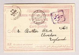 "Türkei Cons-Ple-Galata 12.10.1900 Ganzsache Mit Arab Doppelrahmen ""Bahcecik"" Nach England - 1858-1921 Empire Ottoman"