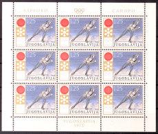 1,25 Din. Winterolympiade Mit Doppeldruck Der Roten Farbe (Sonne) In Postfrischen Kleinbogen, Gepr. Zrinjscak HFS,... - Yugoslavia
