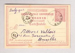 Türkei 1896 SAMOS Ganzsache 20 Para Nach Belgien AK-Stempel Bruxelles 14.1.1896 - Lettres & Documents