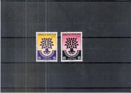 Costa Rica - Yv.PA.289/90 - Année Du Réfugié - Série Complète - XX/MNH - Costa Rica