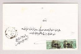 Türkei 1872 Finanz Minister Brief Von Istanbul Nach Constantinopel Mit 3er-Streifen 20paras Rücks. 1pia Defekt - Lettres & Documents