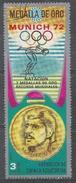Equatorial Guinea 1972, Scott #72201 M. Spitz (USA), Swimming (U) - Guinée Equatoriale