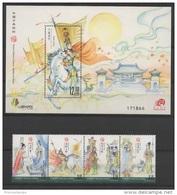 Macao - Macau (2016)  - Set + Block -  /   Poetry - Poems - Pemes - Literature - Horse - Pferde - 1999-... Chinese Admnistrative Region