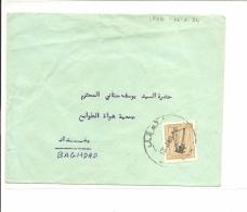 Lettre Irak  1974 (16) - Irak