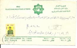 Lettre  Irak 1996  (35) - Irak
