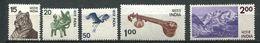184 INDE 1975 - Yvert 444/48 - Tigre Oiseau Musique Montagne - Neuf ** (MNH) Sans Trace De Charniere