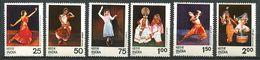 184 INDE 1975 - Yvert 449/54 - Danse Costume - Neuf ** (MNH) Sans Trace De Charniere