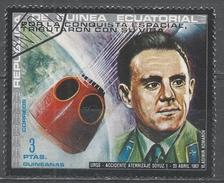 Equatorial Guinea 1972. Scott #72236 (U) Vladimir Komarov (URSS) Soyuz I Crash Landing, April 23, 1967 - Guinée Equatoriale